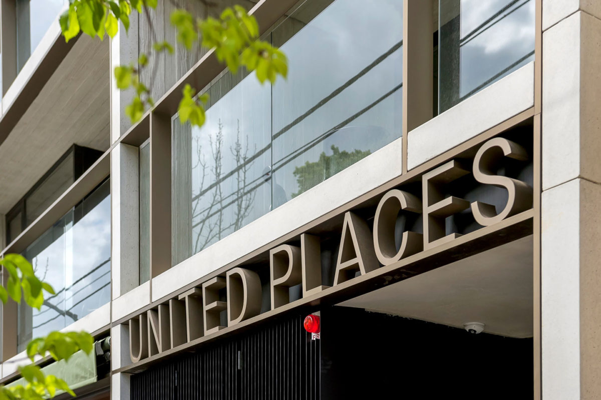 Custom concrete facade pieces by Anston Architectural for United Places, Botanic Gardens.